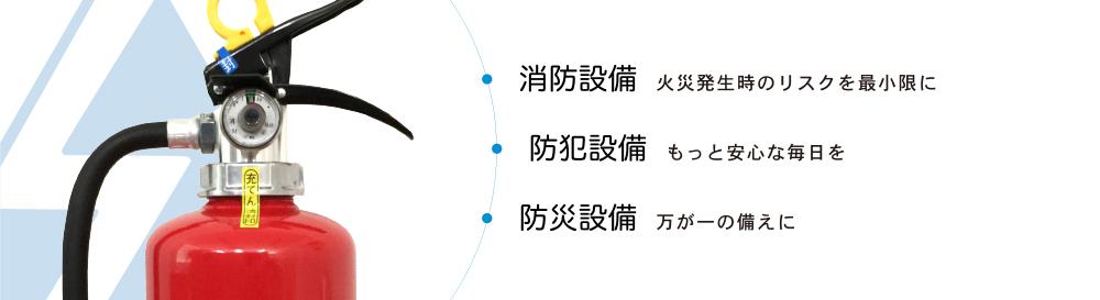 株式会社ソウケン